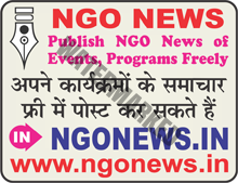NGO News