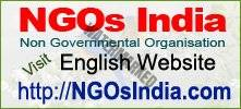 Resources for Indian NGOs